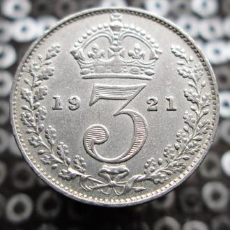 3 пенса 1921г..Англия.Серебро.