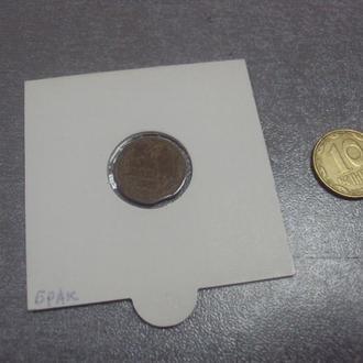 монета 1 копейка 1982  федорин № брак №926
