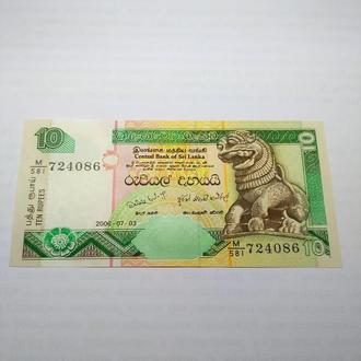 10 рупий, Шри ланка, 2006, пресс, unc