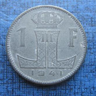 Монета 1 франк Бельгия 1941 цинк оккупация