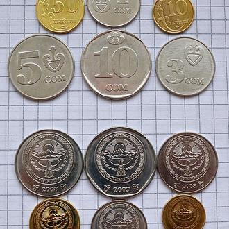 Киргизия - набор монет 2008 года 6шт