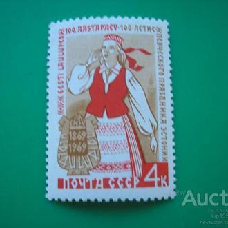 СССР 1969 Певческий праздник MNH