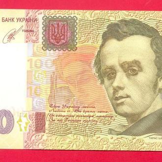 Боны Украина 100 грн 2014 г..