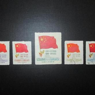 Китай, Флаги,плохое состояние