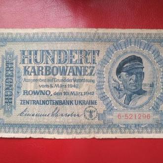 100 карбованців 1942 р. ROWNO