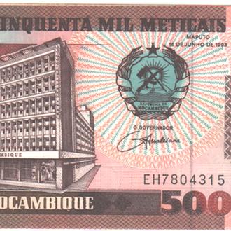 Мозамбик набор 50000+100000 Meticais 1993г. в UNC из пачки