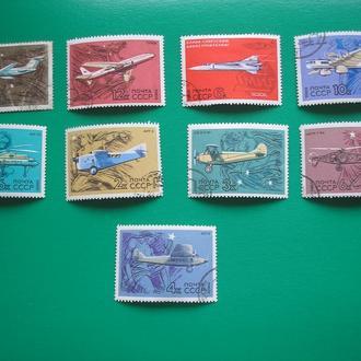 СССР 1969 Самолеты Авиация    *