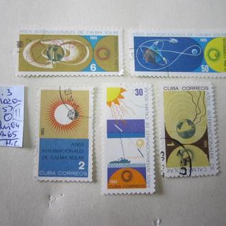 (S) КУБА 1965 Г. (S)