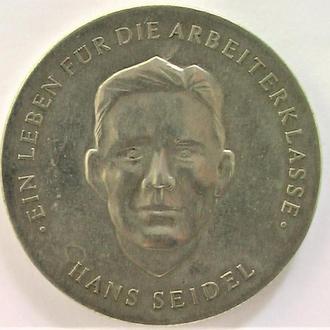 Medal Revolutionare des Mansfelder Landes Hans Seidel 28,15 гр.