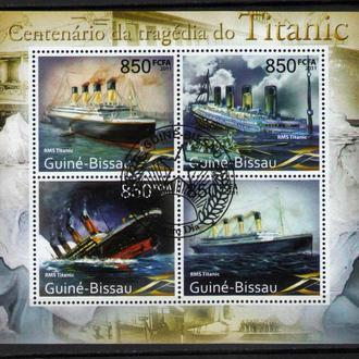 Гвинея Бисау 2011 Корабли Флот Круизный лайнер Титаник блок