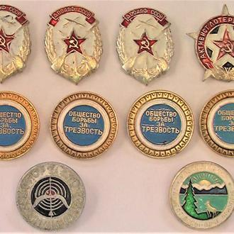 Значки 10 штук СССР разные Лот А 135