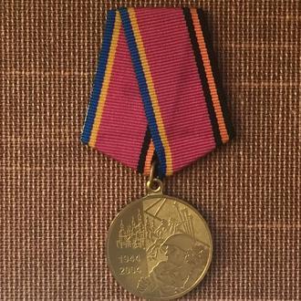 Медаль «60 років Визволення України»