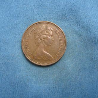 Великобритания 1 пенни 1971 год