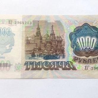 СССР 1000 рублей 1992 год. Еще 100 лотов!