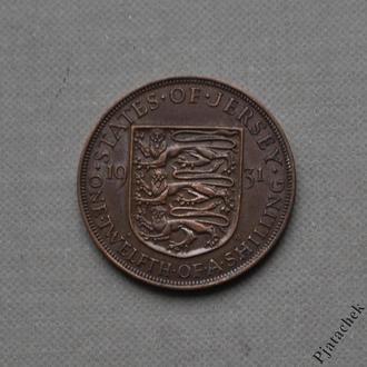 Джерси 1/12 шиллинга 1931 Георг V Сохран