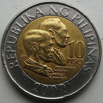 Филиппины 10 песо 2002 год