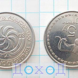 Монета Грузия 5 тетри 1993 нержавеющая сталь магнит