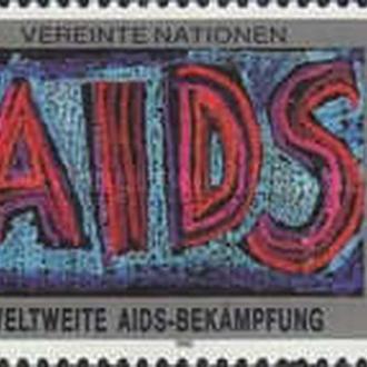 ООН офис в Вене 1990