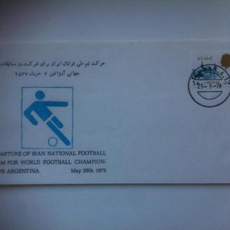 футбол ЧМ 1978 Иран (участник) конверт