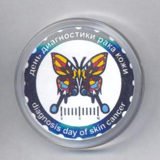 Знак Медицина День Диагностики рака.кожи