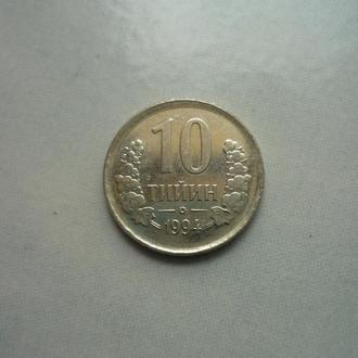 Узбекистан 10 тийин 1994
