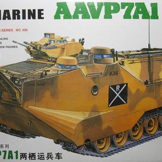 Сборная модель AAVP-7A1  1:35  MHM