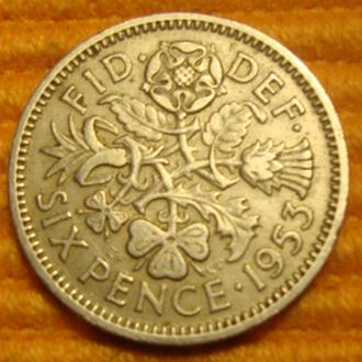 Великобритания 6 пенсов - 1953