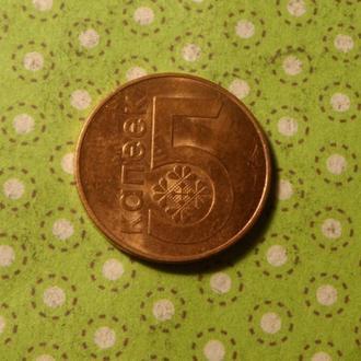 Беларусь 2009 год монета 5 копеек
