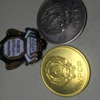 Золотая и серебряная школьные медали 1954 года