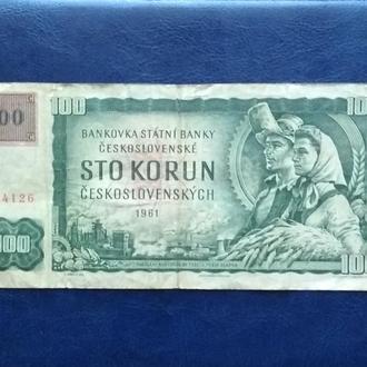 100крон 1961г