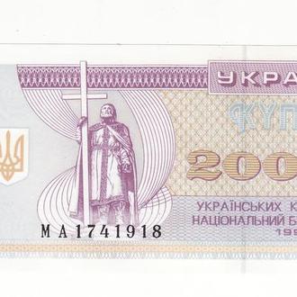 20000 карбованцев купон Украина 1994 unc МА