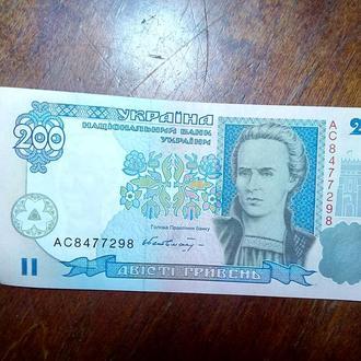 РЕДКАЯ КУПЮРА 200 ГРИВЕН.