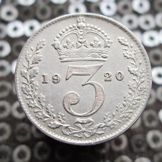 3 пенса 1920г..Англия.Серебро.
