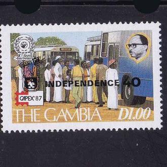 Гамбия 1987 г  MNH независимость - надпечатка