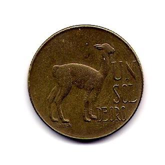 1 соль 1972 г. , Перу.