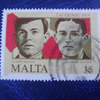 Мальта. Guzeppi Bajada и Manwel Attard (жертвы)