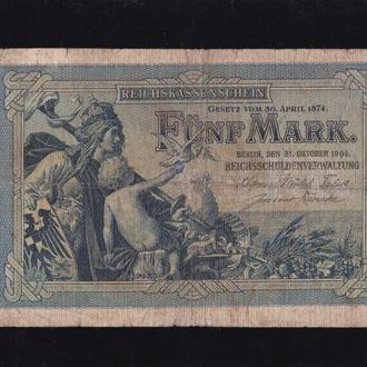 5 марок 1904 г. Германия.