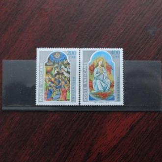 Ватикан. 1977г. **