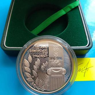 AdS_Ag_006 100 років Олімпійських ігор сучасності 1996 Банківський стан
