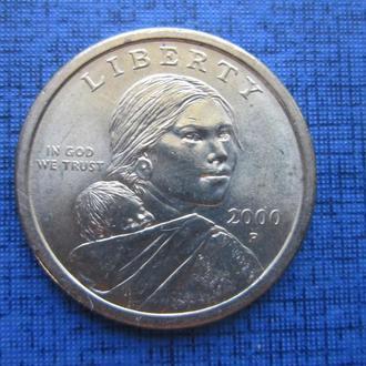 Монета 1 доллар США 2000 Р Сакагавея индианка фауна орёл