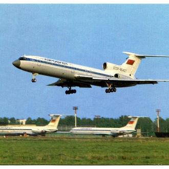Аэрофлот. Самолет Ту-154. (2)