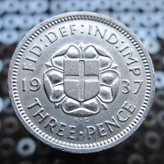 3 пенса 1937 г.Англия.Серебро.