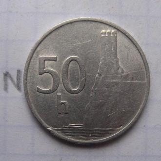 СЛОВАКИЯ, 50 геллеров 1993 года.