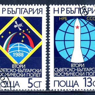 Болгария. Совместный полёт (серия) 1988 г.