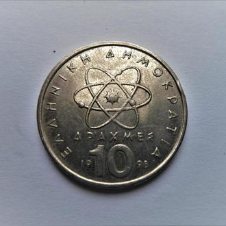 Оригинал.Греция 10 драхма 1998 года.