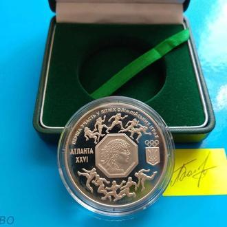 AdS_Ag_007 Перша участь в літніх Олімпійських іграх. 1996 Банківський стан