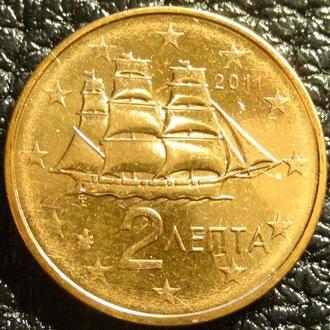 2 євроценти 2011 Греція UNC
