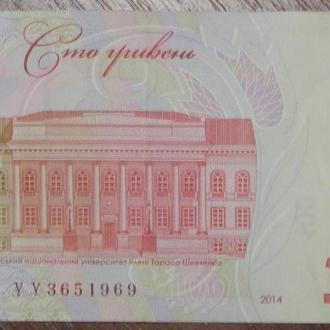Купюра Украины с красивым номером