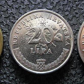 Монеты Хорватии 3 шт.