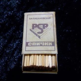 Спички б\у. PSP